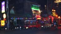 Phuket0955